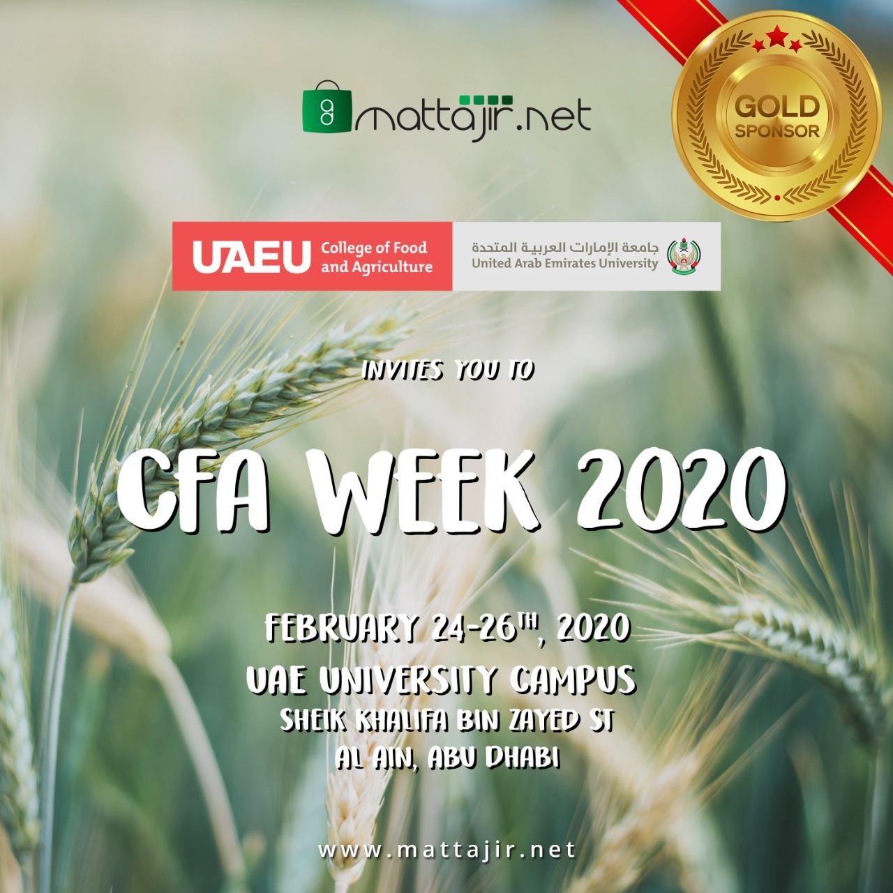CFA EVENTS 2020 - UAE University